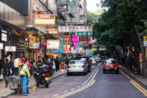 Kowloon Hong Kong © Katharina Sunk